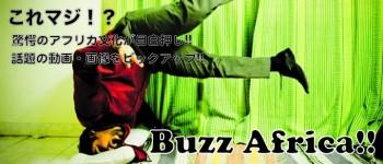 Buzz Africa