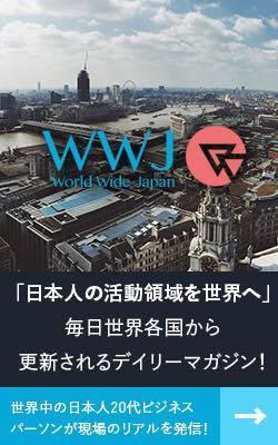 wwj.world_