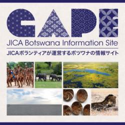 banner_GAPE